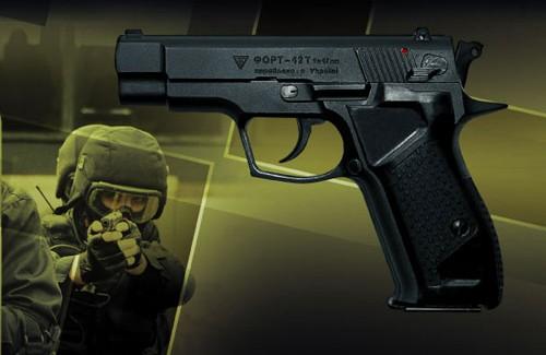 «Форт-12Т» — пістолет травматичної дії українського виробництва