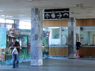В полтавском автовокзале