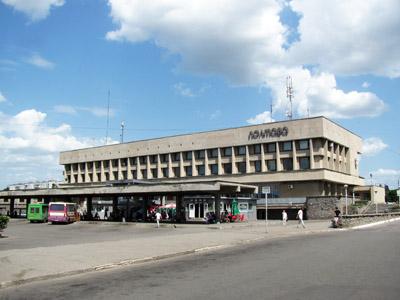 Полтавский автовокзал