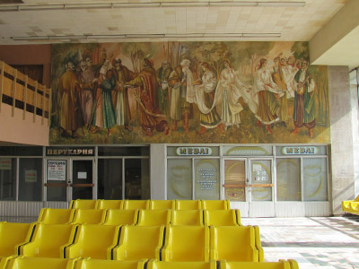 Второй этаж полтавского автовокзала