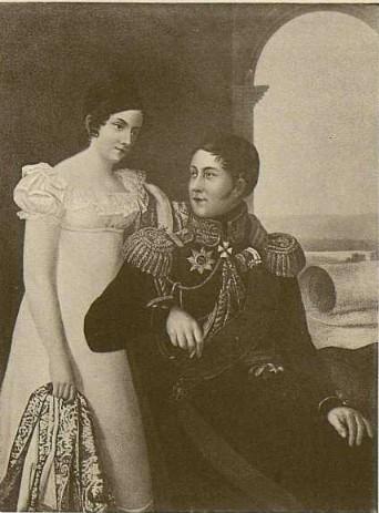 Микола Сіпягін з дружиною