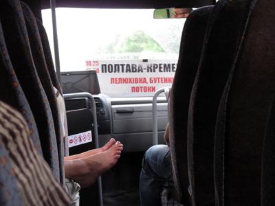 Полтава - Кременчуг