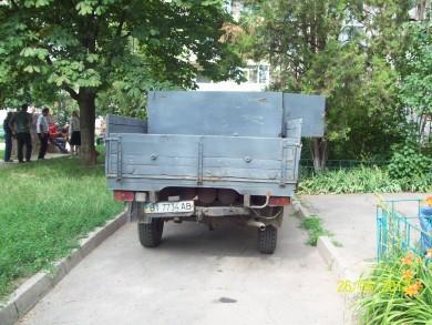 Спецавтотранспорт КАТП16-28