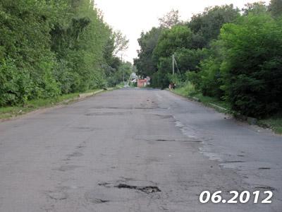 Вулиця Яківчанська у Полтаві