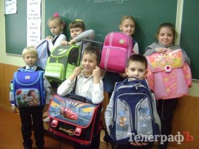 shkolniki_portfeli.jpg
