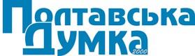 logo_pd2000.jpg