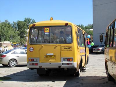 Школьный автобус АС-Р 32053 «Мрія» на презентации возле Полтавской ОГА