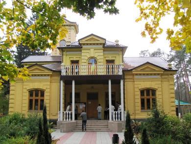 Музей истории и культуры «Уваровский дом»