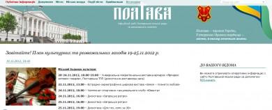 poltava_dp_241112.jpg