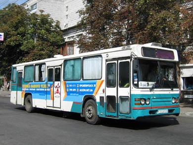 Scania CN112CL