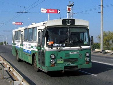 Saffle/Volvo B10M-65 в Полтаве