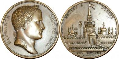 Медаль на взяття Москви