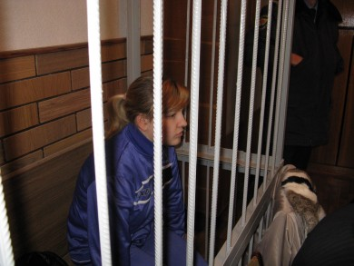 Вікторія Санжарівець на лаві підсудних