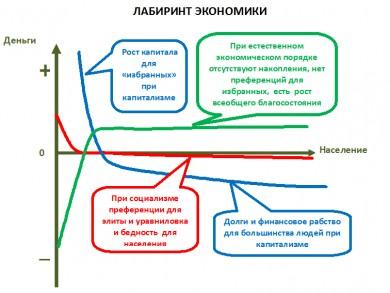 EEP.jpg