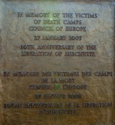Меморіальна дошка на відзначення пам'яті жертв Голокосту
