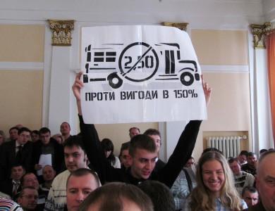 """Фото сайту """"Полтавщина""""."""