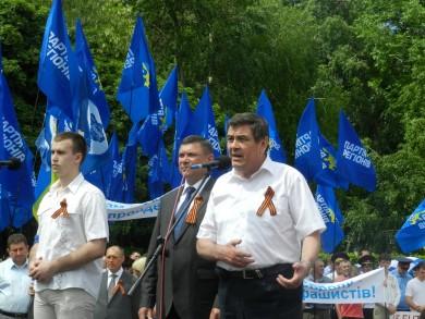 Масенко: Примара ходить по Європі! Примара неофашизму!