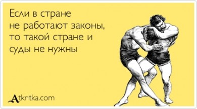 atkritka_1381763694_805.jpg