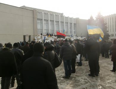 Мітинг біля облради