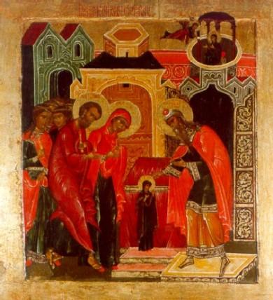 ікона свята