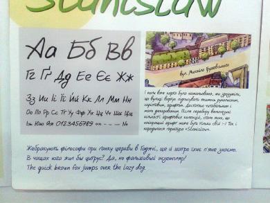 Stanislaw font samples