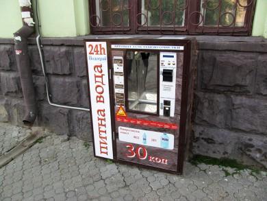 Автомат з продажу питної води у Чернівцях