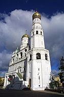 126px-Ivan_the_Great_Bell_Tower_Kremlin.