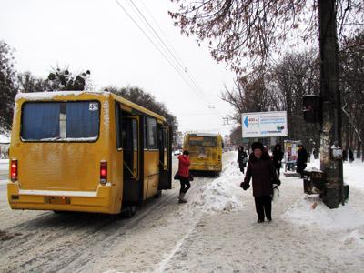 На Чапаєва