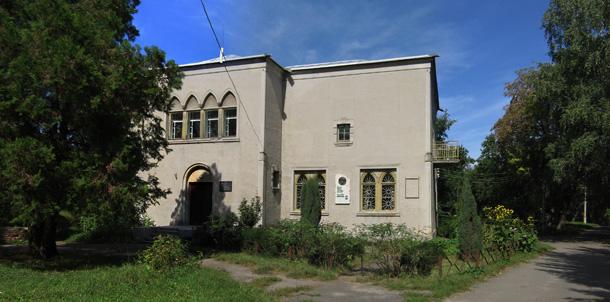 Полтавська гравіметрична обсерваторія. Фото