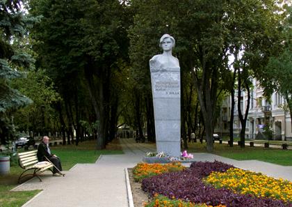 Пам'ятник нескореним полтавчанам у Полтаві. Фото