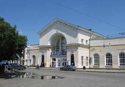 Південний вокзал у Полтаві. Фото