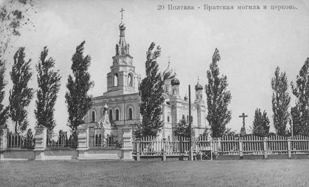 Сампсоніївська церква. Архівне фото