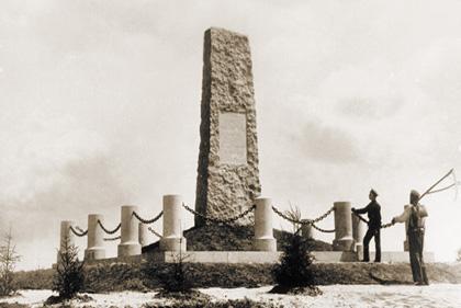 Пам'ятник шведам від шведів. Архівне фото