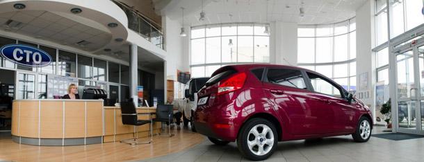 Автосалон «Ford» в Полтаве