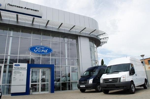 Коммерческие автомобили Ford