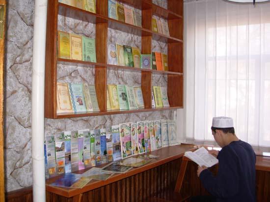 Библиотека в мечети