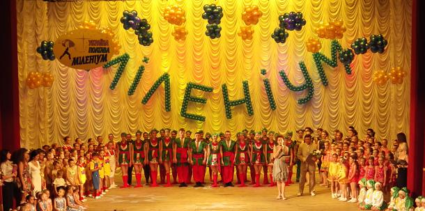 «Миллениум» — современный хореографический коллектив