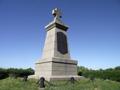 Пам'ятник шведам від росіян