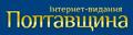 Інтернет-видання Полтавщина