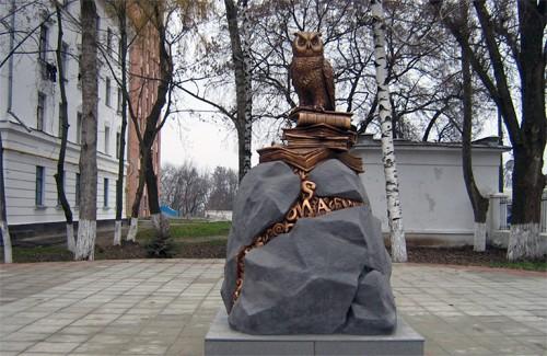 Памятник «Гранит науки» на территории ПНТУ