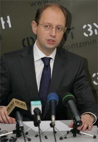 Арсеній Яценюк у Полтаві
