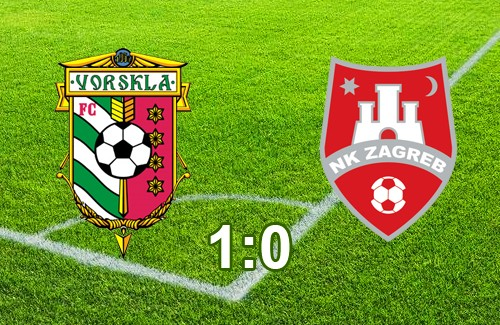 ФК «Ворскла» - НК «Загреб» 1:0