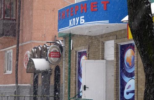 Под вывесками интернет-клубов в Полтаве часто прячутся игровые залы