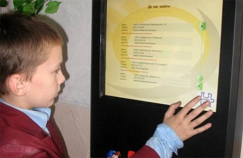 На Миргородщині презентували мотиваційний термінал