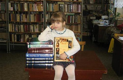 Серед дитячих бібліотекарів Полтавщини оберуть найкращих