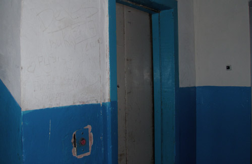 У Полтаві зупинили 17 ліфтів