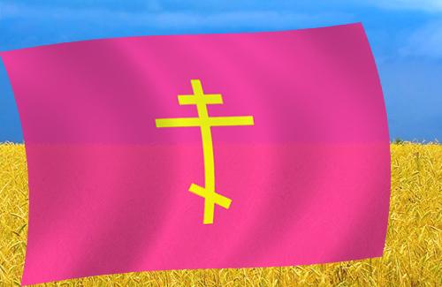 На думку Голуба символами нашої держави повинні бути малиновий стяг козацтва та православний хрест