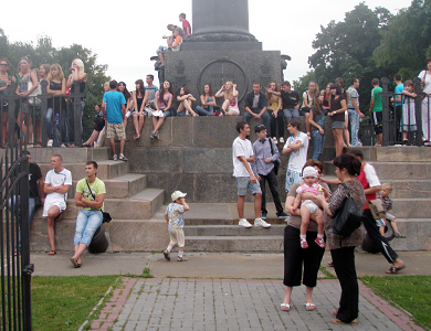 У Корпусному парку зібралося більше півтисячі полтавців