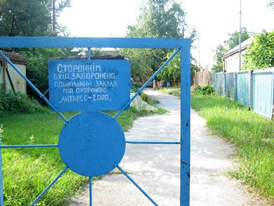 За 30 метрів від паркану — дитячий садок