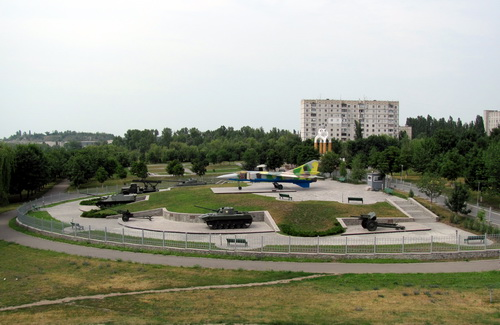 Парк Миру у Кременчуці
